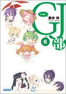 Novel gj 6