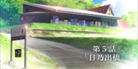 Glasslip Episode 5