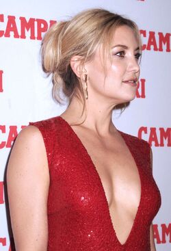 Kate Campari 3