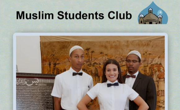 File:Muslims Studnet Club.jpg