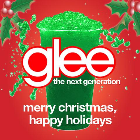 File:Merrychristmashappyholidays.png