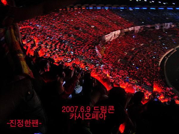 檔案:紅色海洋2.jpg