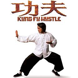 檔案:Hp kungfuhustle.jpg