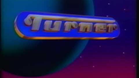 Turner Entertainment Globe Logo (1987)