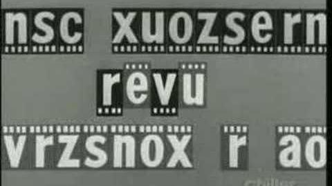 """Revue Studios Logo With """"A Shamley Production"""" (1958)"""