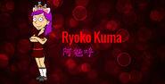 Ryoko Kuma Banner Art