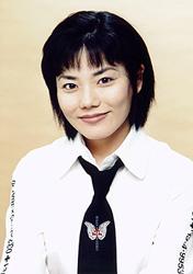 Mizutani Yuko