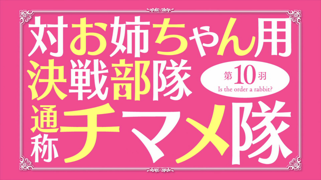 File:10-Title Screen.png