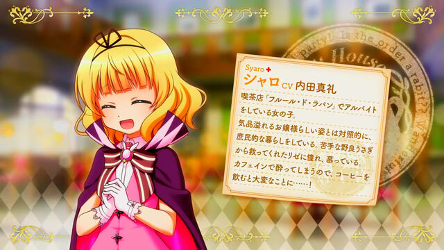 File:Syaro (Wonderful Party) Profile 2.jpg