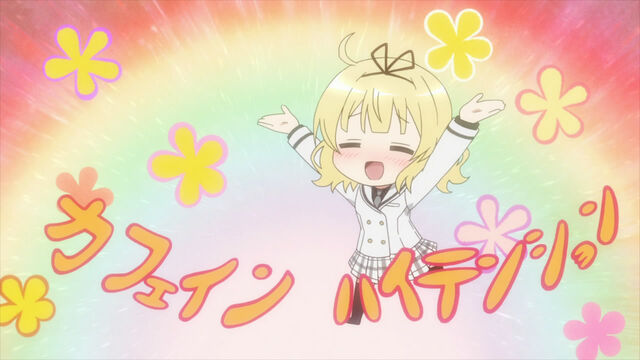 File:Caffeine High Syaro.jpg