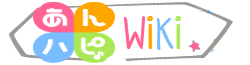 File:AHWiki-wordmark.png