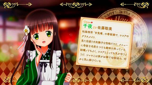 File:Chiya (Wonderful Party) Profile 1.jpg
