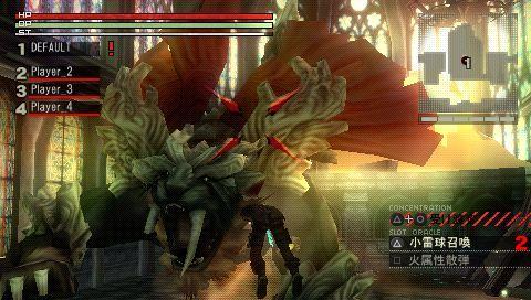 File:Vajra-screenshot8.jpg