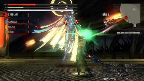 File:Tsukuyomi-screenshot2.jpg