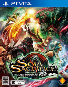 Soul Sacrifice japanese box cover