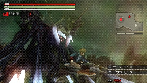 File:Uroboros-screenshot1.jpg