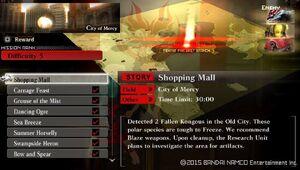 R5 Shopping Mall