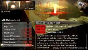 UR10 Ranger Yell