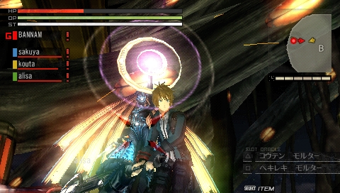 File:Tsukuyomi-screenshot4.jpg