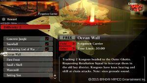 R2 Ocean Wall