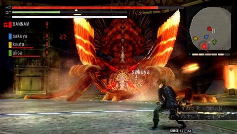 File:Amaterasu-screenshot1.jpg