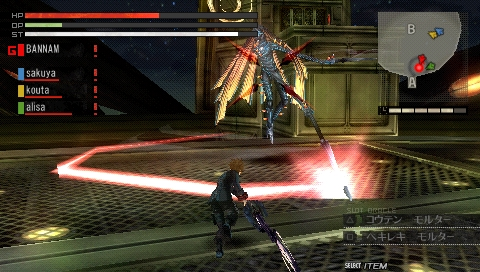 File:Tsukuyomi-screenshot3.jpg