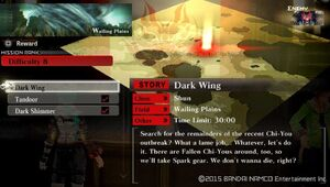 R8 Dark Wing