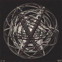 Escher Concentric Rinds