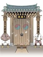 Sage Realm Gate