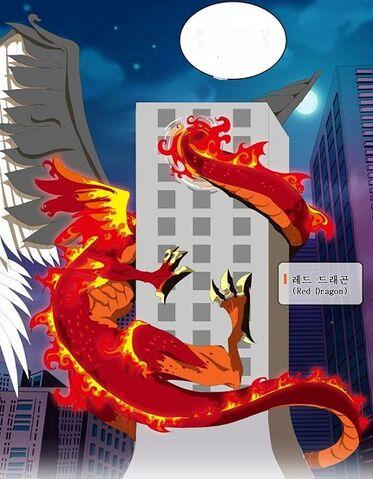 File:Full Body Red Dragon.jpg