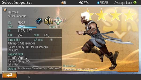 File:Hermes (Destiny of Spirits.jpg