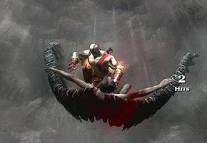 File:Icarus 2.jpg
