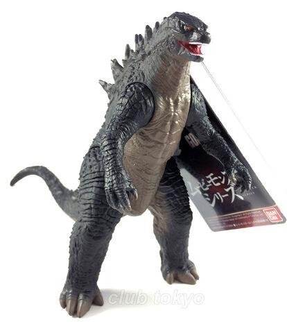 File:Bandai Japan Godzilla 2014.jpg