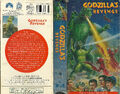 GODZILLAS-REVENGE paramount