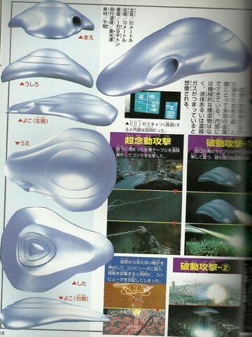 File:Millainian ufo orga s spaceship by saintnick14-d5t152g.jpg
