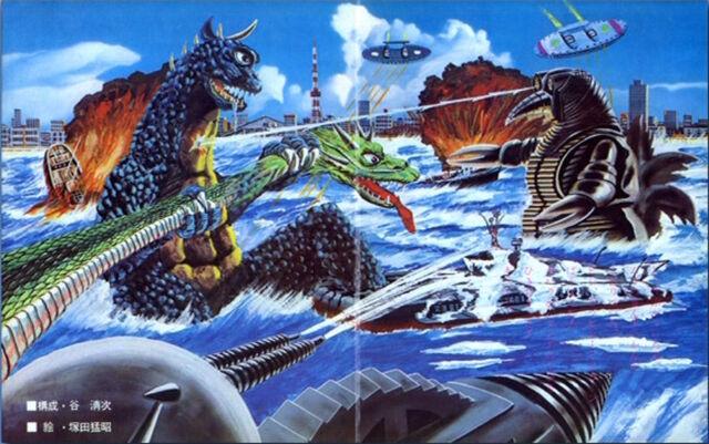 File:SONORAMA - Giant Dragon Manda 10.jpg