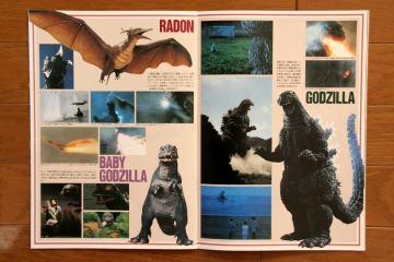 File:1993 MOVIE GUIDE - GODZILLA VS. MECHAGODZILLA 2 PAGES 3.jpg