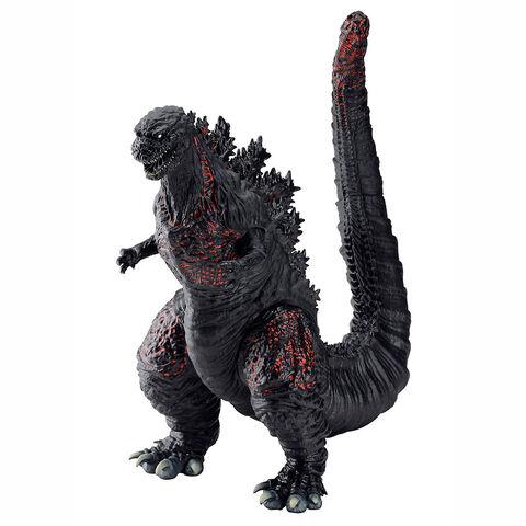 File:Bandai Japan King of the Monsters Series Godzilla 2016.jpg