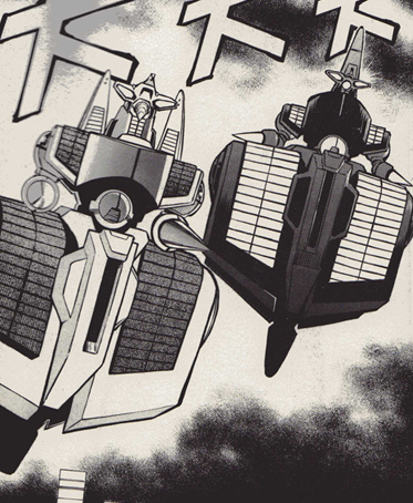File:M.O.G.U.E.R.A. 2 and 3 in the GvsD manga.png