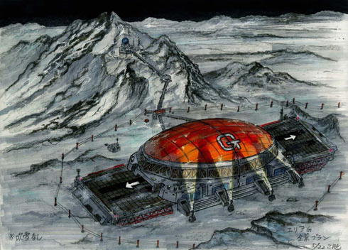 File:Concept Art - Godzilla Final Wars - G Confinement Center 2.png
