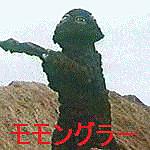 File:Godman - Monsters - Momonglar.png