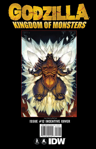 File:KINGDOM OF MONSTERS Issue 12 Back CVR RI.png