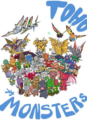 File:TOHO Kaiju are awesome.jpeg