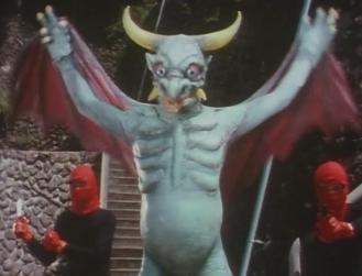 File:GW Satan Bat.png