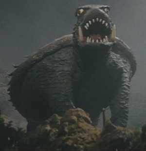 The ShodaiGame as it is seen in Gamera vs. Gyaos