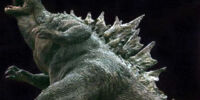 Godzilla design (2007 film)