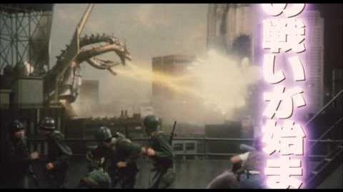 Godzilla vs. King Ghidorah/Videos
