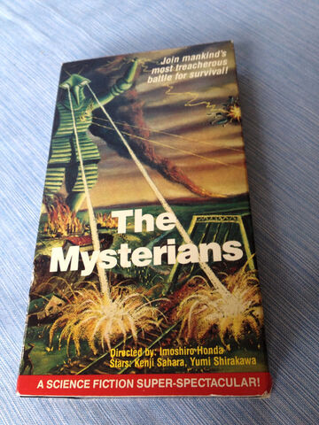 File:The Mysterians VHS.jpg