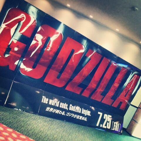 File:The World Ends, Godzilla Begins.jpg