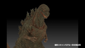 Shin Gojira - VFX Reel - 00021